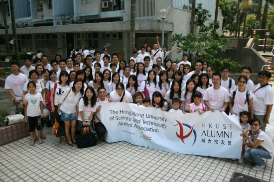 HKUSTAA: Mid-Autumn Festival Warming Event 中秋心意傳送2012